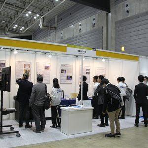 レンズ設計・製造展、宇宙・天文光学EXPO